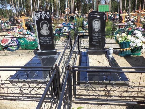Памятники на могилу тюмень net надгробные плиты фото в Майкоп
