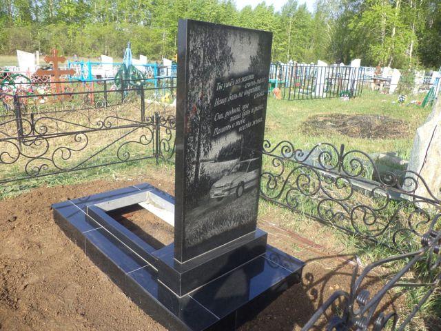 Изготовление надгробных памятников тюмень недорогие памятники ужур