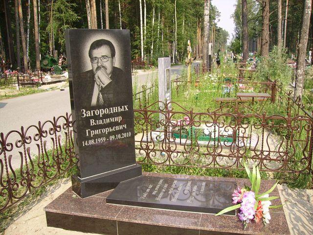 Завод изготовление памятников тюмень оформление цветника на могиле